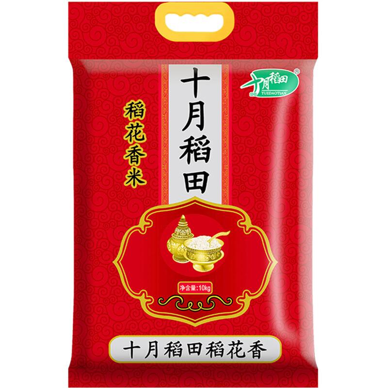十月稻田 稻花香大米 东北大米 东北香米 10kg