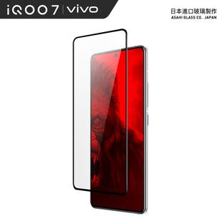 美国TGVIS vivoiQOO7钢化膜iqoo7手机全胶膜iqoo7Pro5G电竞膜Iqoo7高清前膜超薄防爆防指纹全覆盖大猩猩膜