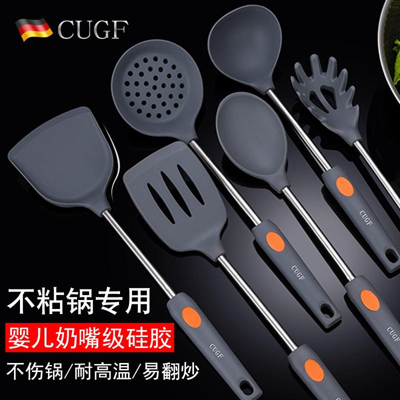 德国CUGF硅胶铲不粘锅专用铲子护锅铲家用厨房炒菜套装耐高温汤勺