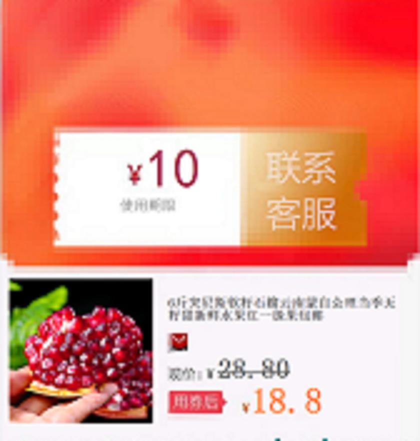 6斤突尼斯软籽石榴云南蒙自会理当季无籽甜新鲜水果红一级果包邮