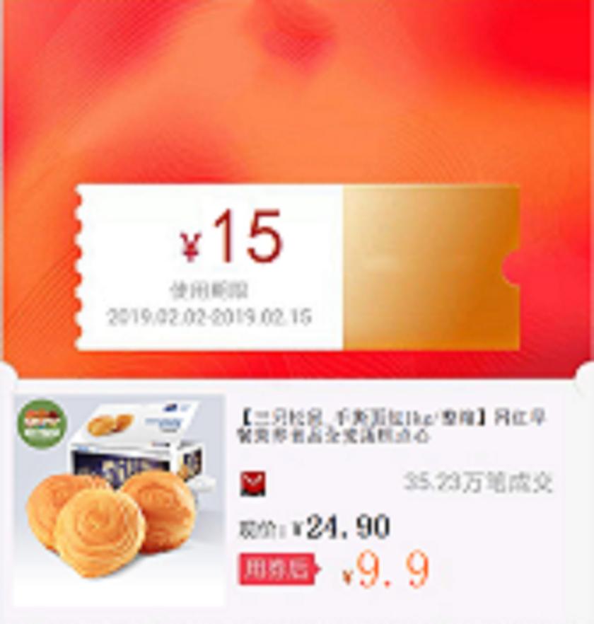 【三只松鼠_手撕面包1kg/整箱】网红早餐营养食品全麦蛋糕点心