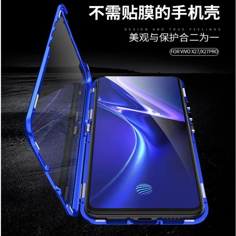 vivox27pro手机壳vivoZ3X金属y85边框x27双面透明y89玻璃z1i保护套vivox23幻彩版万磁王V1809A防摔壳x23外壳