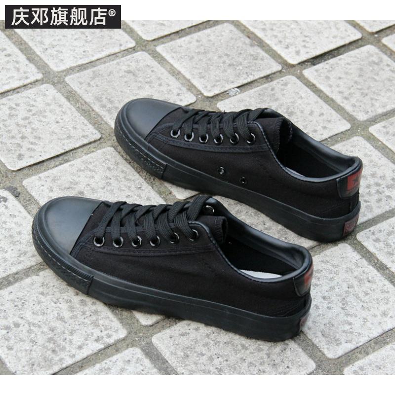 春秋新款全纯黑色布鞋纯黑休闲男鞋软底帆布鞋男上班鞋工作鞋布鞋