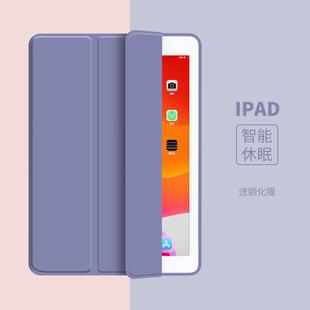 2019款ipad 10.2寸2018平板6保护套