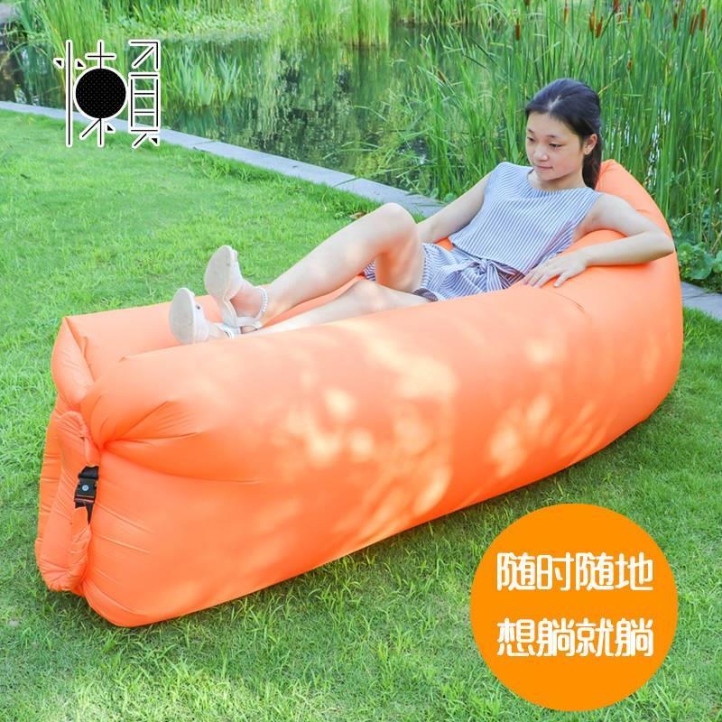 户外懒人便携式 空气床垫折叠床气垫床单人沙滩充气沙发家用客厅