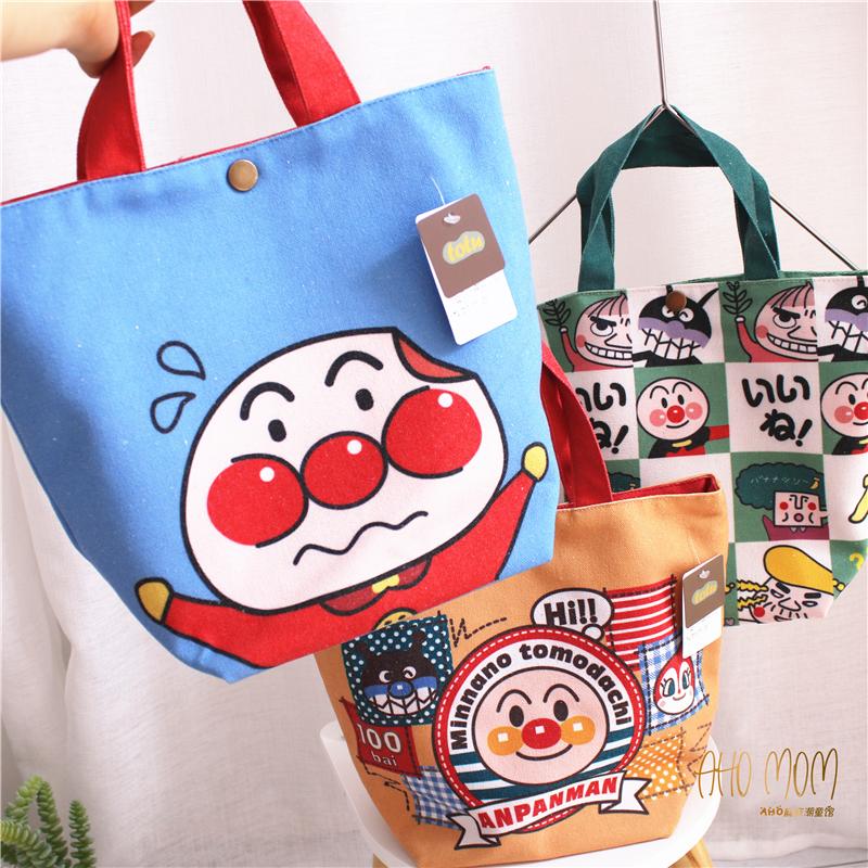 面包超人帆布手提包奶瓶袋妈咪包宝宝尿布袋零食奶粉收纳袋子书包