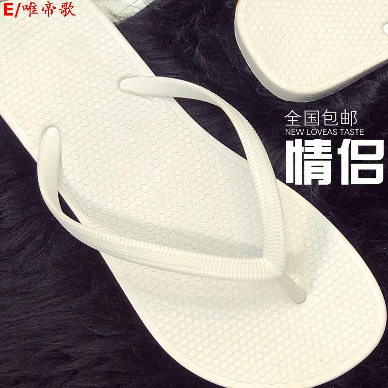 海边夹拖防水字夏天夹趾简约平底人字拖鞋休闲女式平底鞋白色简单
