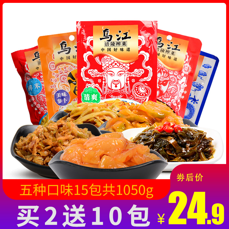 乌江涪陵榨菜小包装下饭菜开胃菜麻辣咸菜鲜脆菜丝海带丝开袋即食