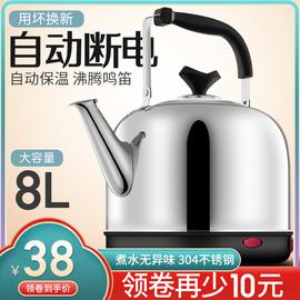 电热水壶保温一体电壶家用烧水壶自动大容量304不锈钢茶壶开水壶