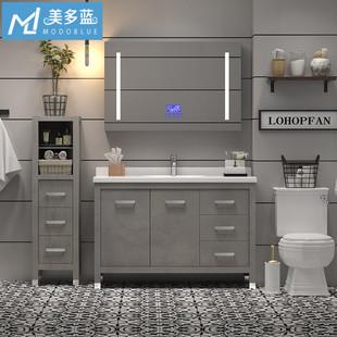 北欧落地式智能浴室柜卫生间实木轻奢卫浴洗脸洗手洗漱台盆柜组合