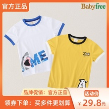 比比树童装男童短袖t恤2021夏ic13新式中dy(小)学生夏季体恤衫