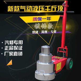 卧式气动液压千斤顶 80t100t120吨汽修专用折叠式气压千斤顶 配件