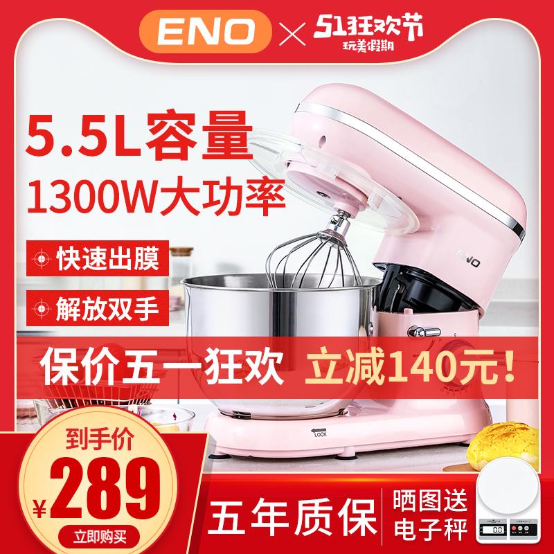 樱欧厨师机家用小型商用全自动揉面电动打蛋器搅拌和面奶油打发活