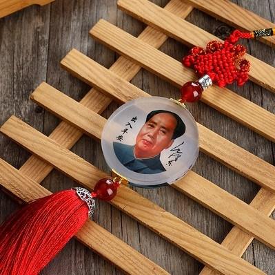 毛主席汽车挂件中国结水晶高档毛泽东头像车内保平安符车载挂饰品