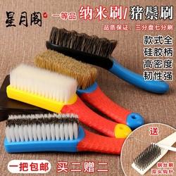 文玩工具纳米刷大小金刚菩提子橄榄核桃野猪鬃毛刷子保养清理套装