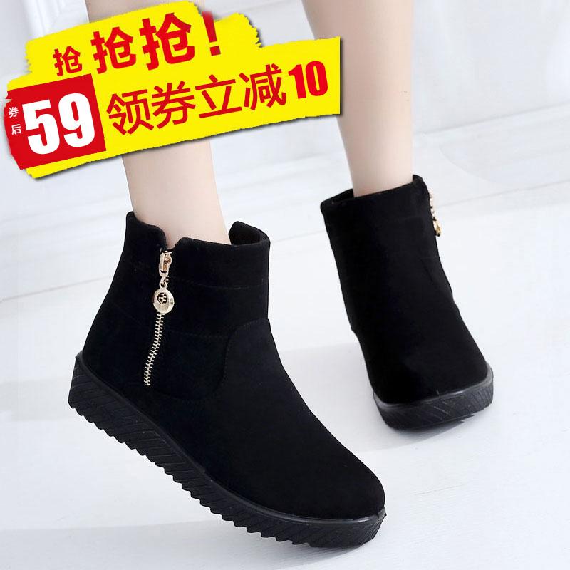 老北京布鞋女棉鞋冬季中老年人妈妈防滑加绒保暖棉靴41旗舰店官方