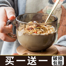 茶色燕麦早餐杯子玻璃杯水杯女家用大容量麦片牛奶杯咖啡杯带盖勺