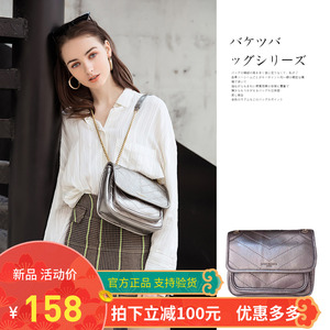 Japan MARS SHARING Three-color Stray Bags Shoulder Bags Messenger Bags Women Bags Chest Bags