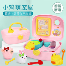 Cute Chicken Nurture House Toy Girl Lingling Happy Meng Pet Children 4-6 Birthday Gift