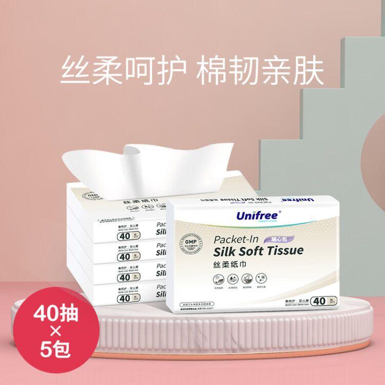 unifree纸巾婴儿干纸巾宝宝专用保湿巾新生儿乳霜纸手口专用小包