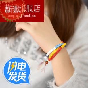 新款你的名字手绳日本周边同款结绳手链手工编织绳结头绳情侣手环图片