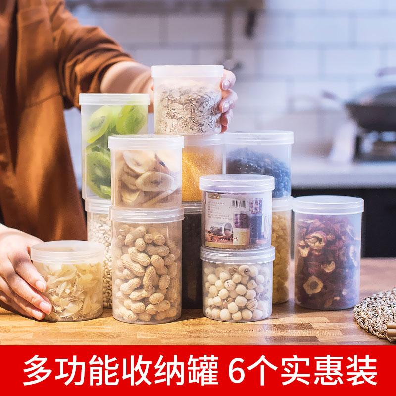 冰箱保鲜盒塑料密封盒带盖食品收纳盒家用厨房五谷杂粮储物盒大号