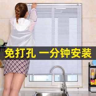 免打孔厨房遮阳厕所卫生间百叶窗