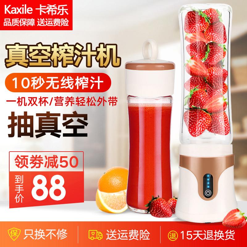榨汁杯迷你型电动便携式炸果汁榨汁机家用水果小型宿舍果蔬打汁机