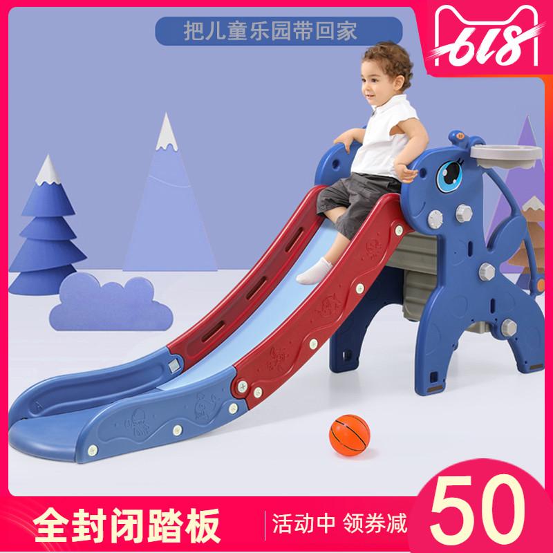 儿童室内滑滑梯游乐场滑梯小型滑梯家用多功能宝宝滑梯组合玩具