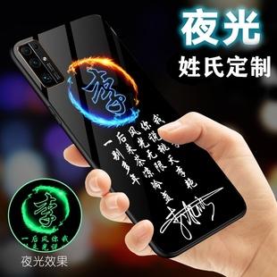 定制oppo适用reno5pro手机壳3/opporneo2z/opporeon/opporeno/por
