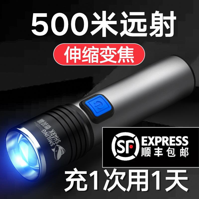 led手电筒强光充电户外超亮远射小型变焦迷你便携耐用防水家用usb