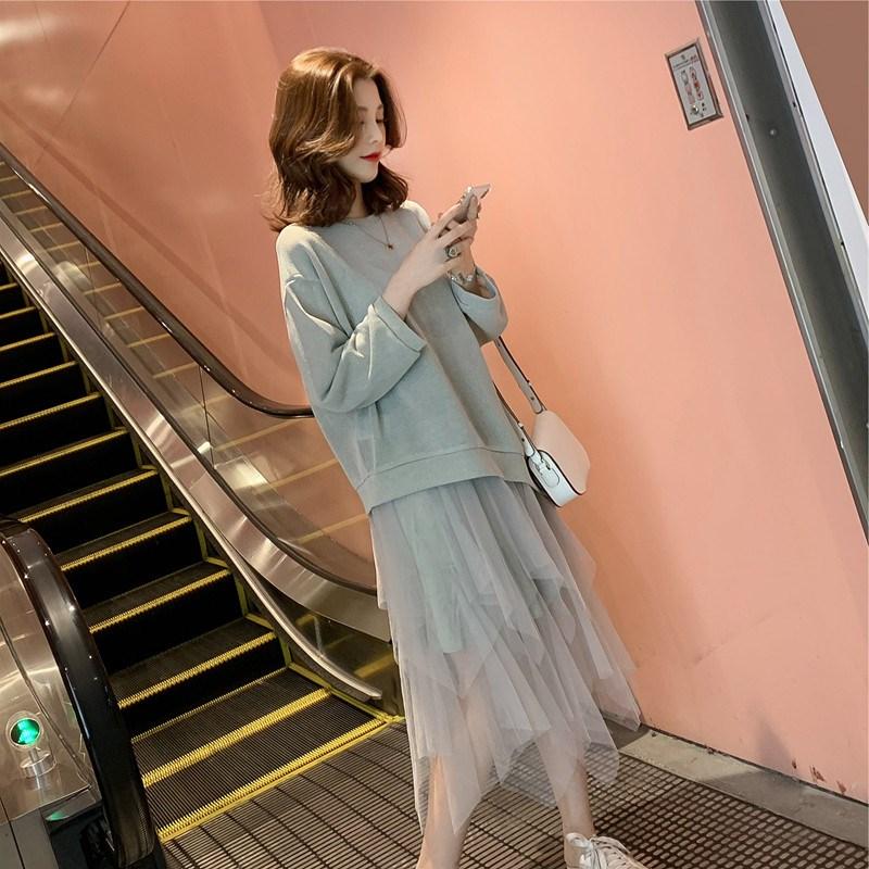 2019春秋新款韩版超仙女吊带裙中长款网纱连衣裙显瘦两件套套装女
