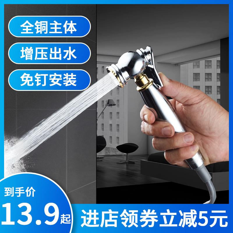增压 喷枪 喷头 卫生间 马桶 水龙头 伴侣 厕所 高压 冲洗器 屁股