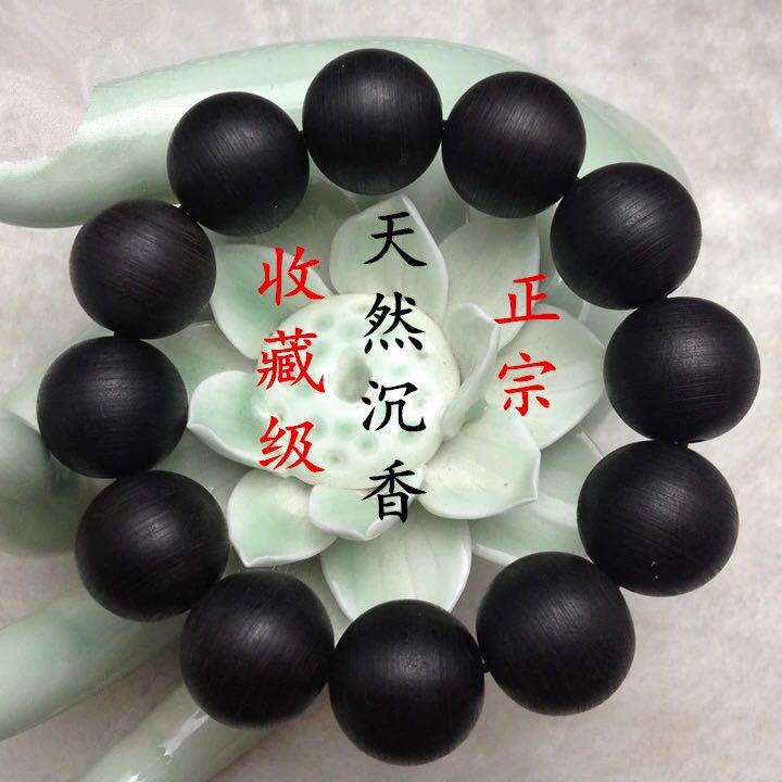 【收藏级】越南沉香手串情侣手链保真老料佛珠男女款正品天然沉香