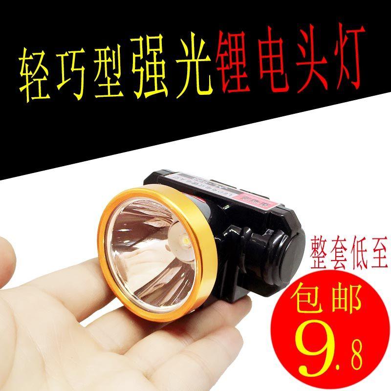 强光头戴式充电超亮锂电头灯 夜钓采耳修脚割胶远射矿灯LED手电筒