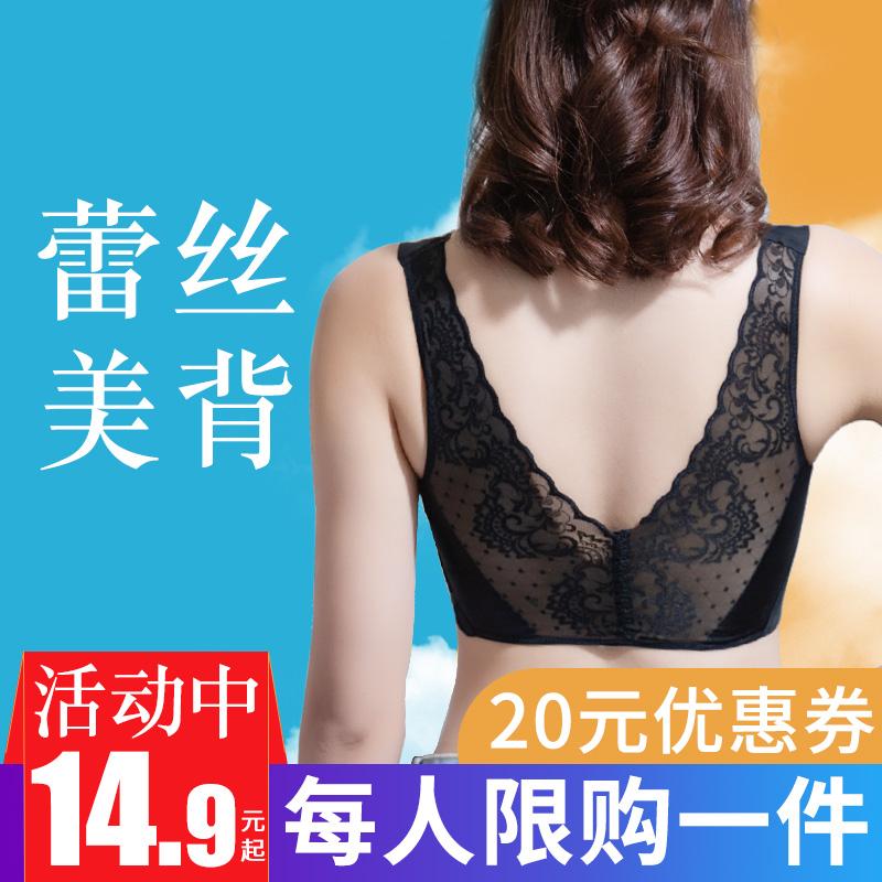 无痕内衣女薄款无钢圈胸罩聚拢性感抹胸一片式背心式运动美背文胸