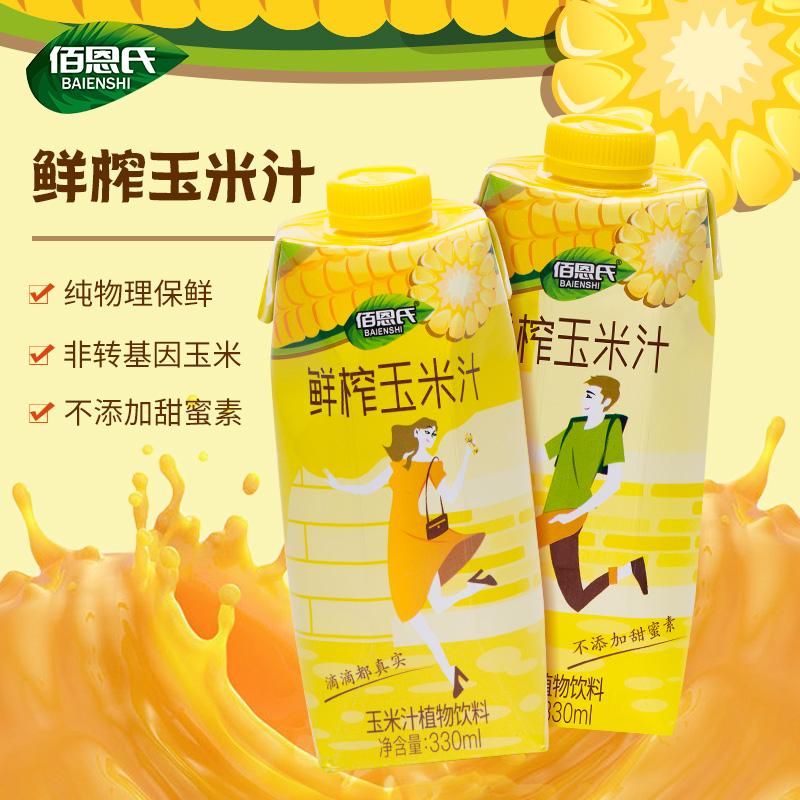佰恩氏NFC鲜榨玉米汁瓶装非浓缩谷物果蔬汁饮料聚餐酒宴330*6瓶