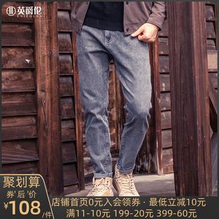英爵伦outlets 秋季新款休闲长裤男 潮牌潮流复古水洗 直筒牛仔裤