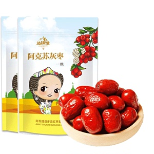 Frontier conditions first-level gray date snacks 5 kg Xinjiang red dates Ruoqiang jujube sweeter than Hotan jujube