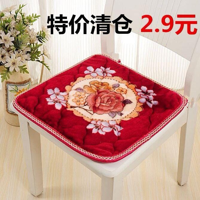 冬季毛绒坐垫学生餐椅垫办公室座椅垫电脑椅子坐垫方形板凳子垫子5元无条件券