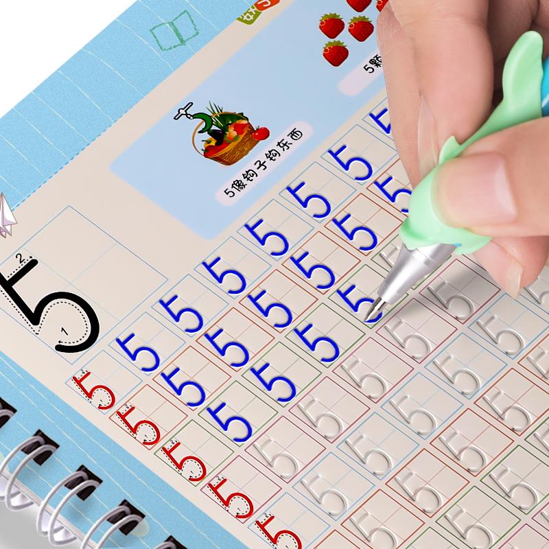 儿童凹槽速成数字练字帖幼儿园初学者小班宝宝启蒙学写数字123描红练习本1到100控笔训练字帖纸小学生一年级