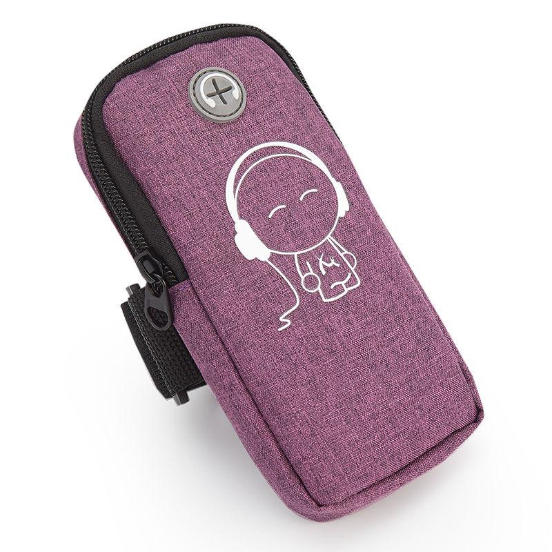 跑步手机臂包男女款通用健身运动手机臂套袋手臂套机包手腕包装备
