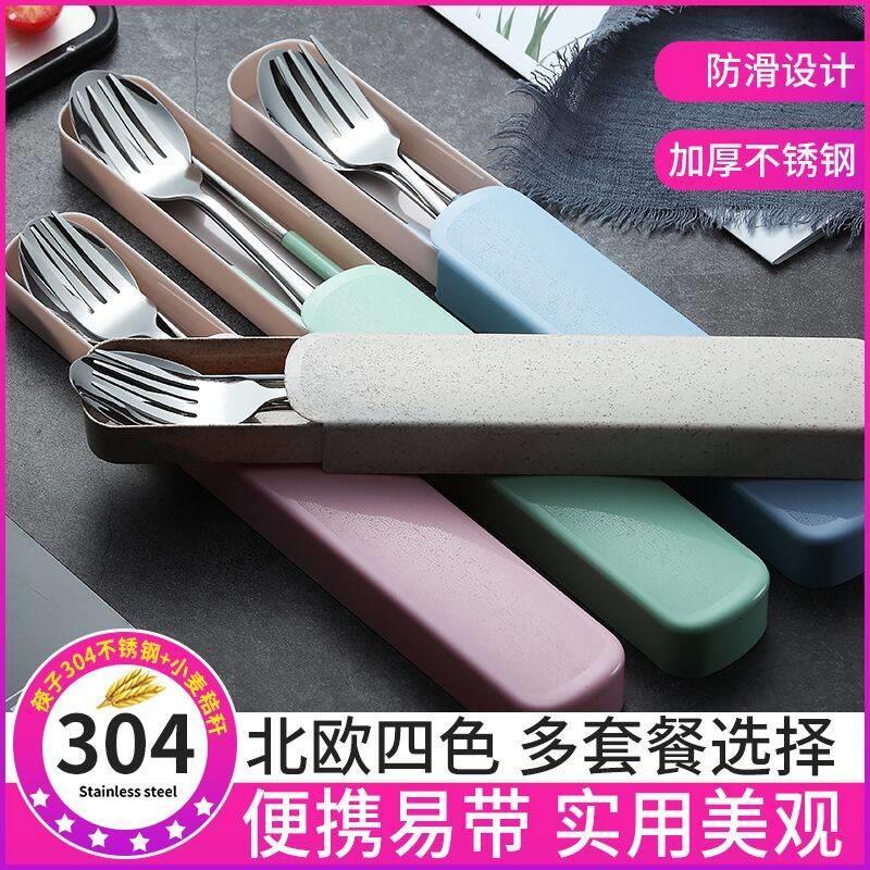 筷子勺子叉子不锈钢便携式高档餐具套装学生成人出差旅行两三件套