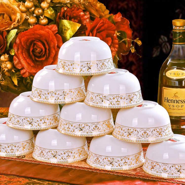 10个装景德镇4.5英寸米饭碗陶瓷碗家用骨瓷餐具套装喝汤碗金钟碗