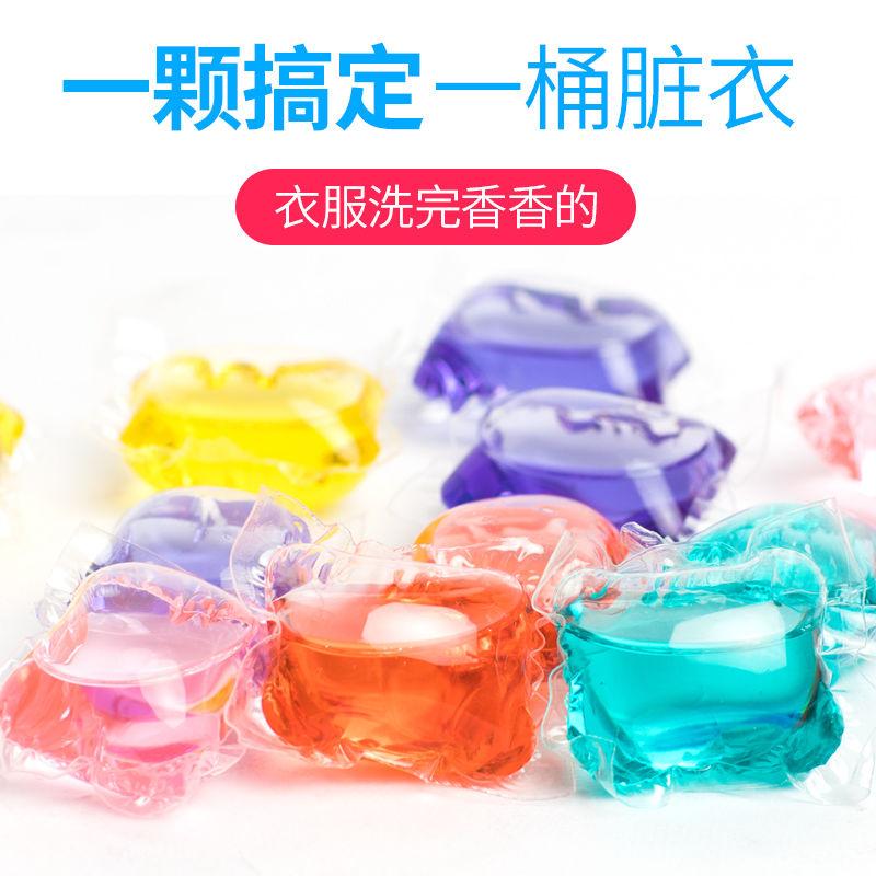 16-60颗洗衣凝珠香味持久留香网红浓缩啫喱球抑菌洗衣液神器