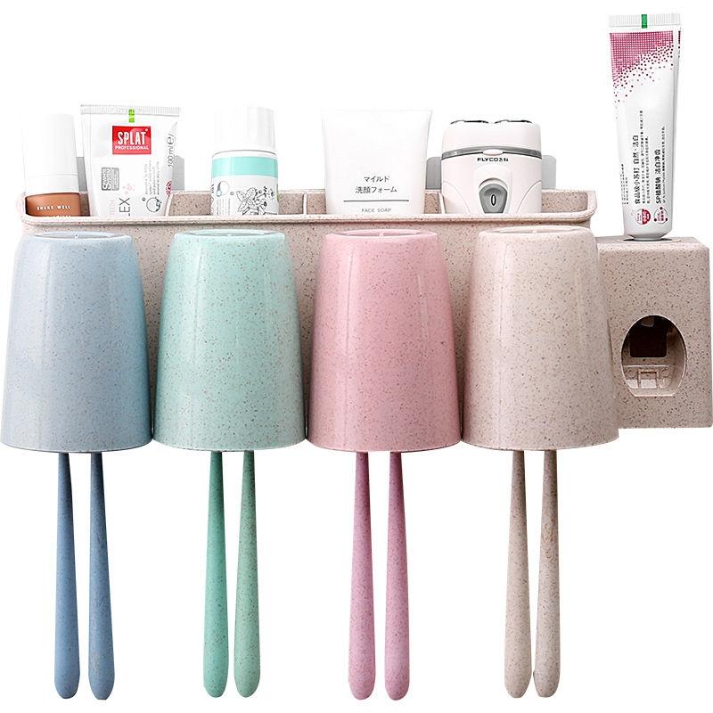 牙刷置物架免打孔家用的全自动挤牙膏神器刷牙杯套装四口漱口杯架