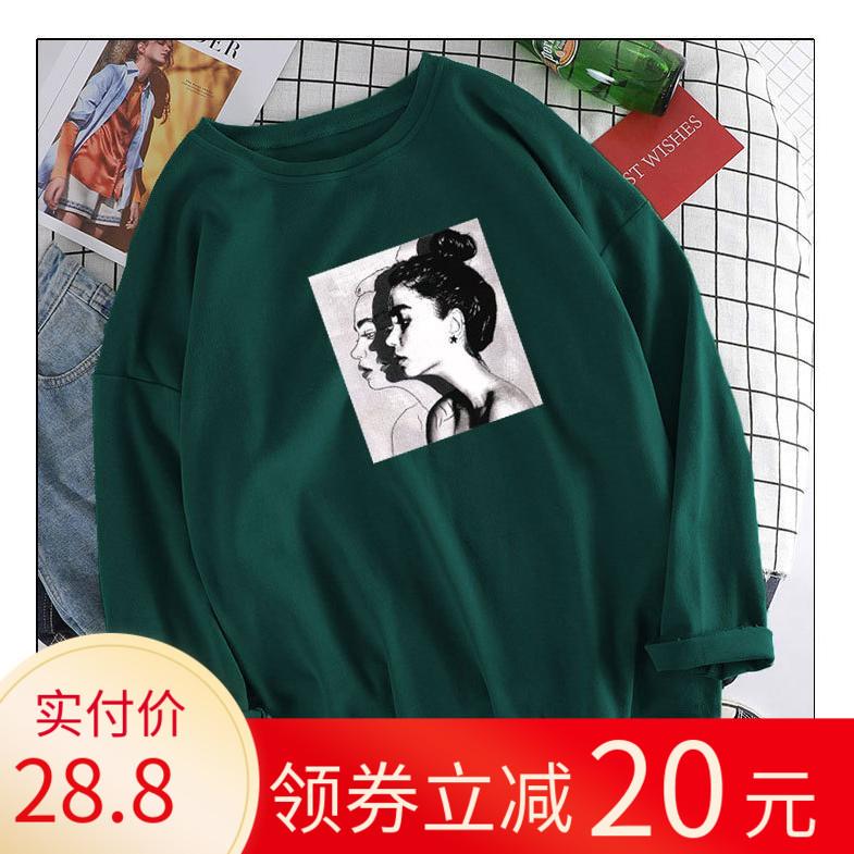 长袖T恤女装2019 新款潮流秋冬季纯棉韩版学生宽松圆领打底衫上衣