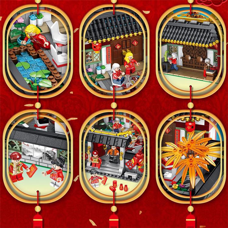 2019贺岁版新年积木中国风场景年夜饭儿童拼装玩具男女孩新年礼物