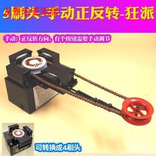 电动刷神器文玩金刚盘器全自动包浆机磨手串珠盘珠机器佛珠抛光图片