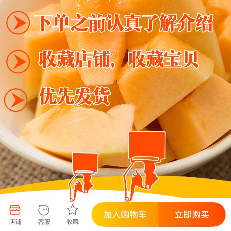 新疆哈密瓜新鲜水果一箱当季孕妇水果西州蜜网纹瓜4-5斤1-2个装